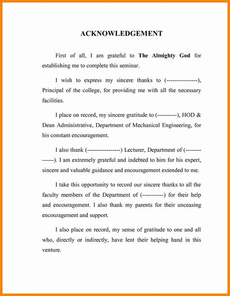 dissertation acknowledgements exles uk acknowledgement letter thesis sle inspirational