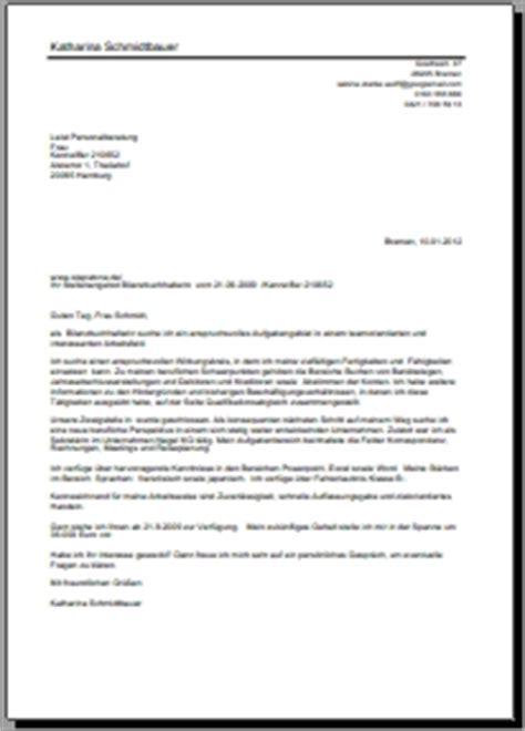Anschreiben Ausbildung Lebensmitteltechnik Bewerbungsschreiben Als Fachkraft F 252 R Lebensmitteltechnik