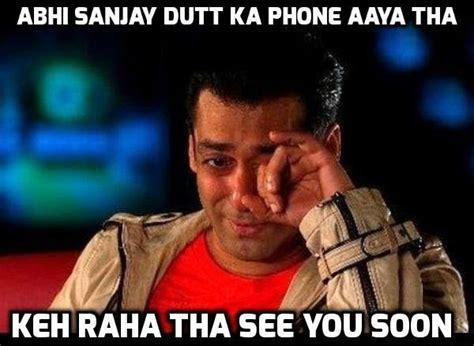 Khan Meme - 15 really funny salman khan memes that ll make even bhai