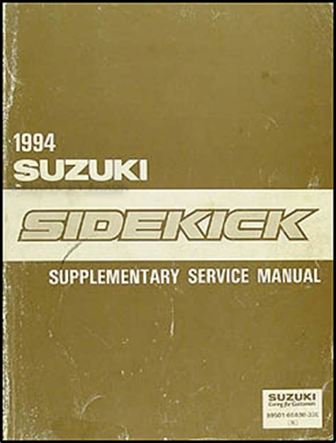 1994 suzuki sidekick repair shop manual supplement original