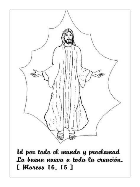 imagenes de jesus resucitado para colorear jes 250 s te llama resurrecci 243 n ni 241 os hojas colorear
