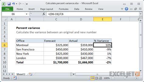 Excel Formula Calculate Percent Variance Exceljet Variance Optimization Excel Template