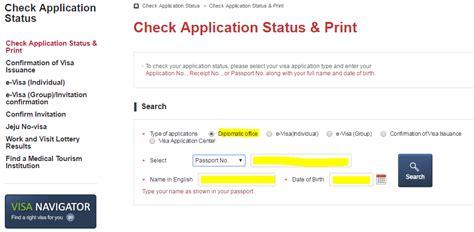 pengalaman membuat visa kerja australia pengalaman membuat visa korea empiechubby com