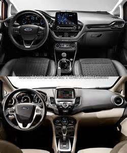 Blind Unit 2017 Ford Fiesta Vs 2013 Ford Fiesta Old Vs New