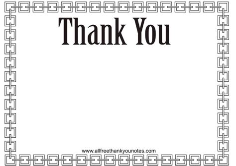 Thank You Letter Border Template All Free Black And White Thank You Notes And Thank You Cards
