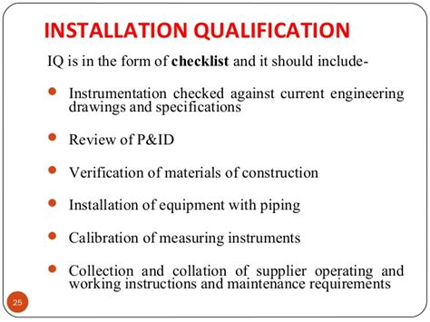 equipment installation qualification template validation of water supply system