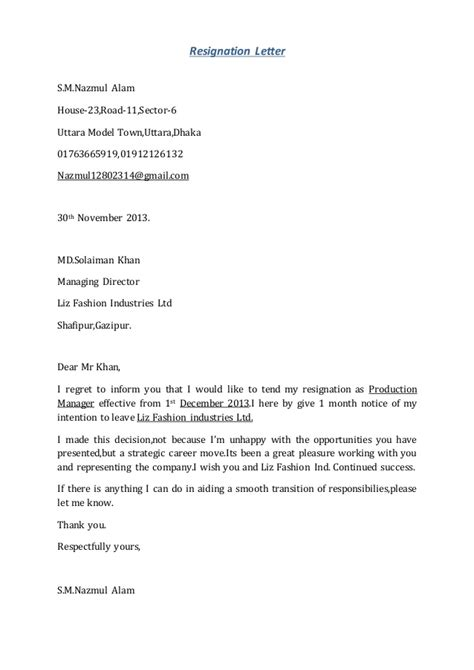 Resignation Letter Sle Germany fr h resign letter sle stock images
