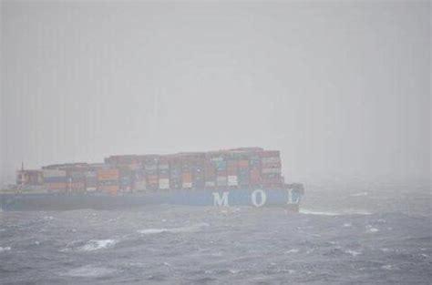 comfort news update 1 mol comfort breaks in two world maritime news