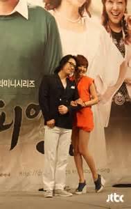 daftar film korea romantis happy ending happy ending korean drama 2012 해피엔딩 hancinema