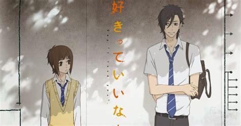 kumpulan film anime terbaik rekomendasi anime romantis jepang terbaik kumpulan film