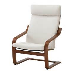 ikea poang chair medium brown nazarm