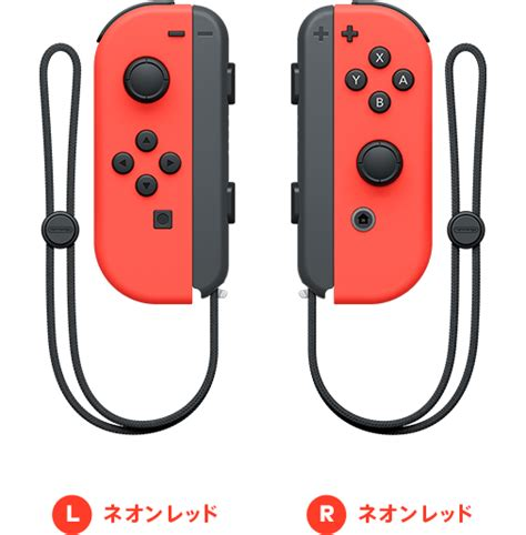 Dijamin Con Nintendo Switch Neon Blue Joycon Second Mulus different colors instead of just one is actually a