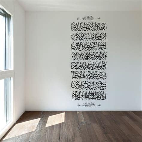 Wandtattoo Kinderzimmer Islam by Wandtattoo Islamische Reuniecollegenoetsele