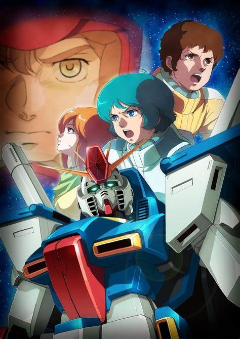 Kaos Gundam Mobile Suite 55 56 tutti i robot giapponesi degli anime parte iv 1984 1986
