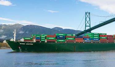 logistics solution provider trans am air freight hk ltd