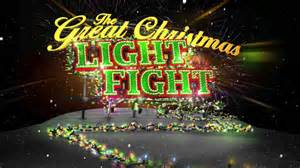 the great christmas light fight series premiere preview