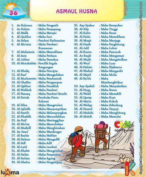 download mp3 asmaul husna versi indonesia download ebook 99 nama nama indah allah dan arti asmaul