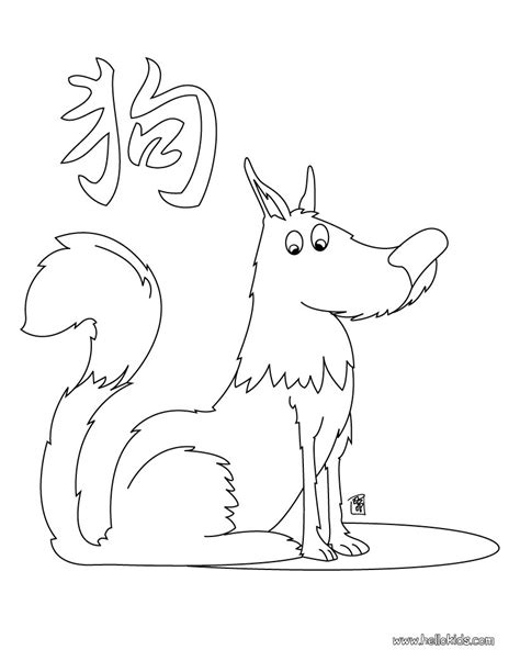 coloring pages year of the dog the year of the dog coloring pages hellokids com