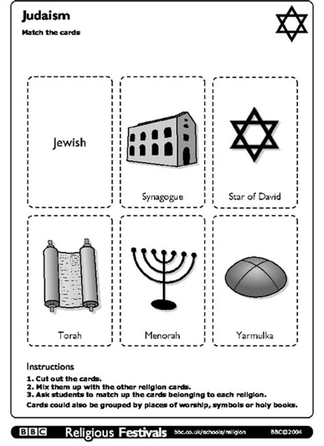 the seventh commandment twisty 1472242424 judaism worksheet bluegreenish
