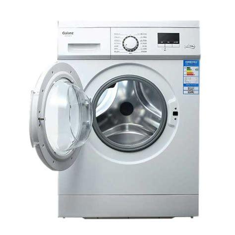 Buy Dikom Washing Machine (XQG70 Q7) 7.5 kg Online in Nepal