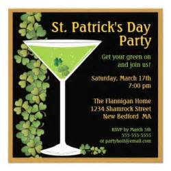 st patricks day shamrock martini invitation