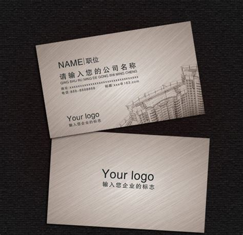 construction business card templates free construction business card templates design source files