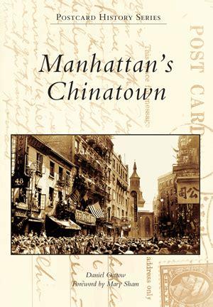 chinatown books manhattan s chinatown by daniel ostrow foreword by