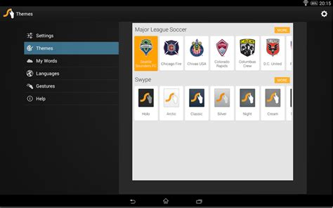 swype keyboard themes android swype debuts mls branded soccer themed android keyboards
