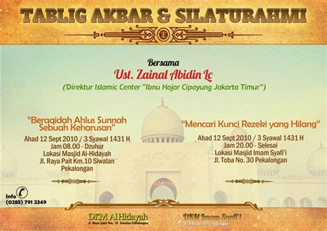 download mp3 ceramah ustadz zainal abidin ustadz zainal abidin artikel islam salafiyah ahlus