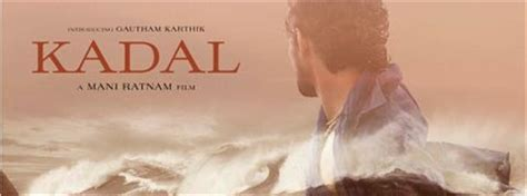kadal mp3 download ar rahman ar rahman kadal music review tamil movie music reviews