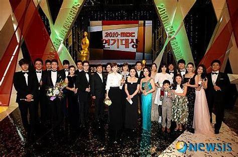 sinopsis film q aka desire sinopsis drama dan film korea mbc drama awards 2010