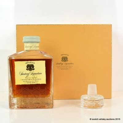 Decant Parfum Original Signature Zoom scotch whisky auctions the 50th auction suntory signature decanter 75cl