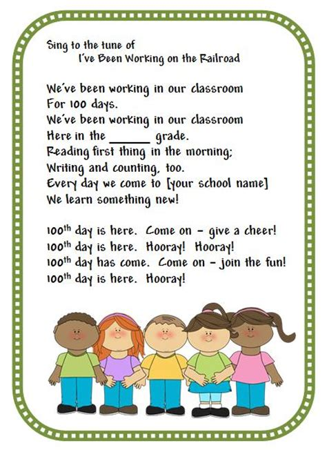 day song it s about time teachers 100 ways to celebrate 100 days