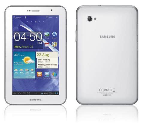Samsung Tab 2 Plus 純白的 samsung galaxy tab 7 0 plus 在香港推出 是情人節的好禮物嗎