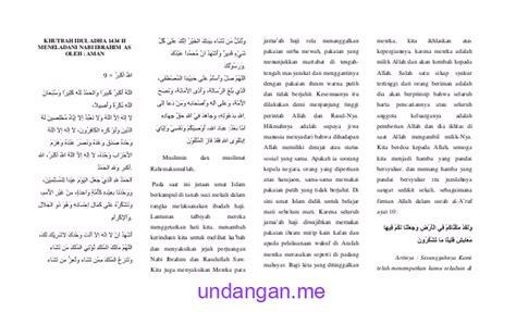 khutbah idul adha 1437 h teks pidato idul fitri 1437 undangan me