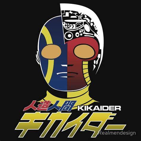 New T Shirt Pria The Samurai Android Terlaris 56 best images about barang untuk dibeli on godzilla anime and tiger mask
