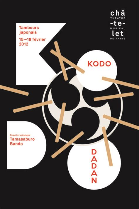 kodo design meaning 23 best taiko misc images on pinterest drum sets drum
