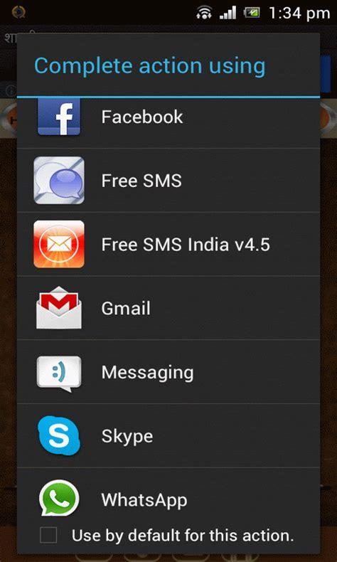sms apk free free sms shayari apk for android getjar