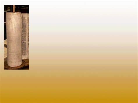 Bible Themed Powerpoint Backgrounds Ebibleteacher Powerpoint Bible