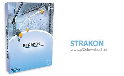 Dicad Strakon Premium 2016 Sp1 strakon premium 2016 sp1 a2z p30 softwares