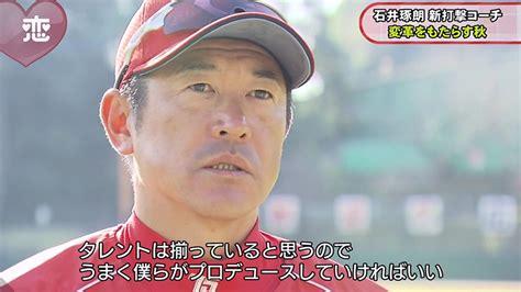 加瀬英明 - Hideaki Kase - Japa...