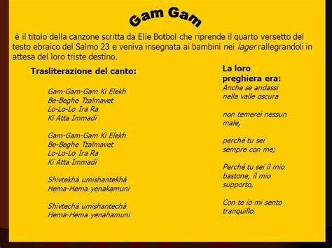testo gam gam corradina garofalo presenta ppt scaricare