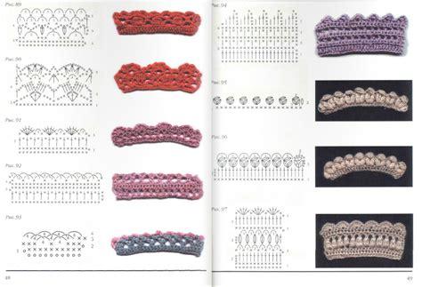 crochetpedia crochet book online crochet flowers and borders