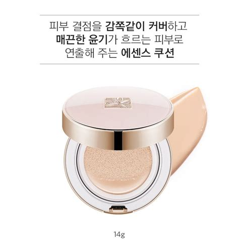 Jual Missha Signature Essence Cushion missha signature essence cushion intensive cover spf 50