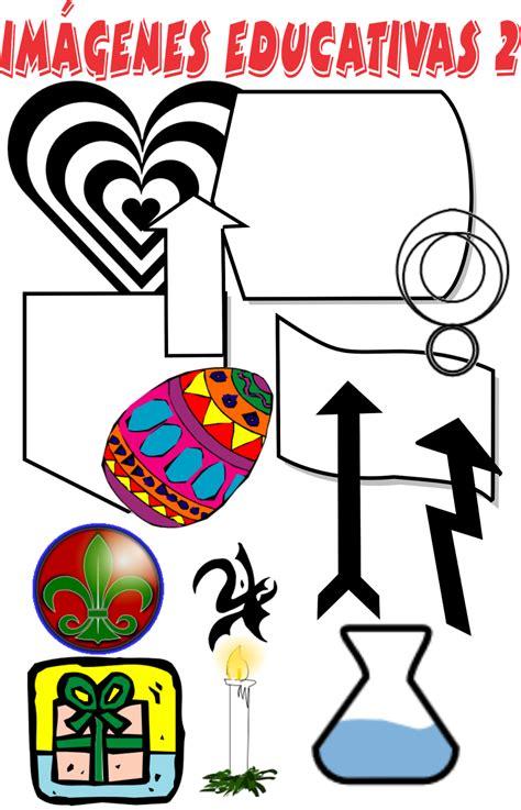 imagenes educativas blogspot programa de sostenimiento y mejora de la calidad del