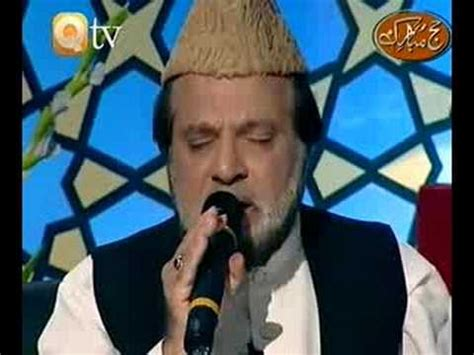 biography of muhammad ismail merthi in urdu ismail qari pictures news information from the web