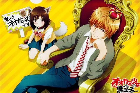 ookami shoujo to kuro ouji bd subtitle indonesia 1 12
