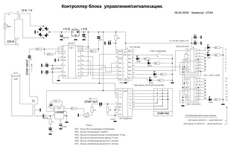 Схема блок управления отопителем