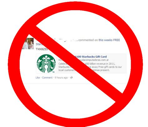 Facebook Free Gift Card Scams - starbucks coffee free gift card survey scam web articles rus