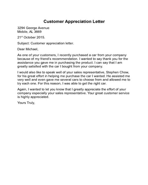 appreciation letter pdf format 2018 appreciation letter templates fillable printable